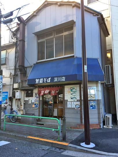 171209笠置そば深川店.jpg