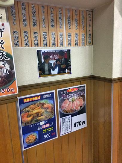 171209笠置深川ドラマロケ.jpg