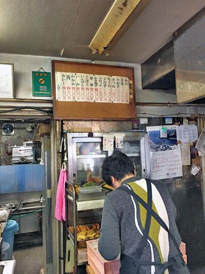 171211山田製麺所仕上げ中.jpg