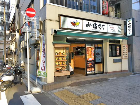 180106小諸そば小伝馬町店.jpg