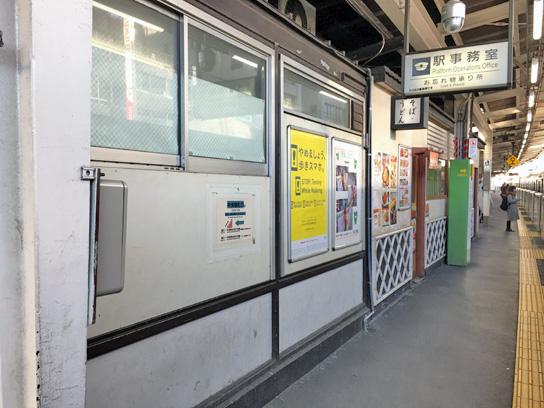 180107道中そば五反田店1.jpg