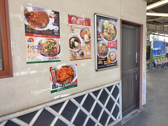 180107道中五反田外写真メニュー1.jpg
