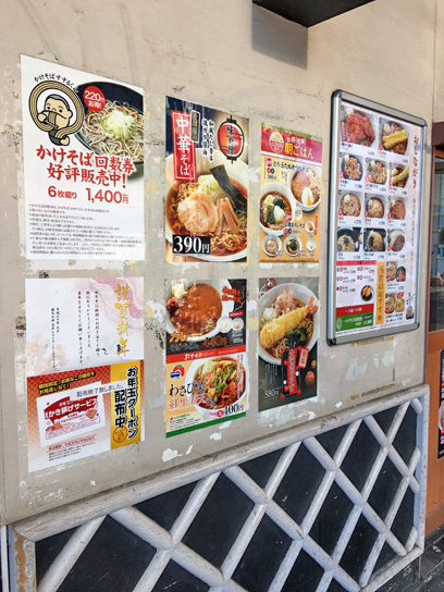 180107道中五反田外写真メニュー2.jpg