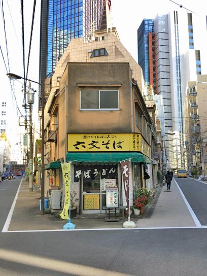 180112六文そば神田須田町2.jpg
