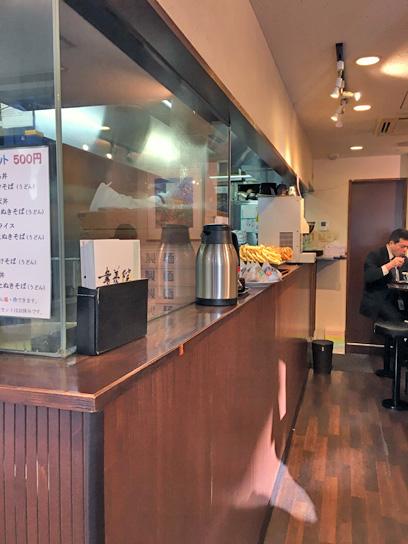 180130たすけ日本橋厨房.jpg