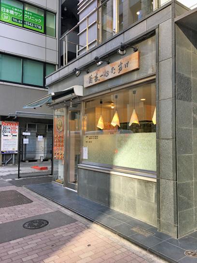 180130蕎麦一心たすけ八重洲店.jpg