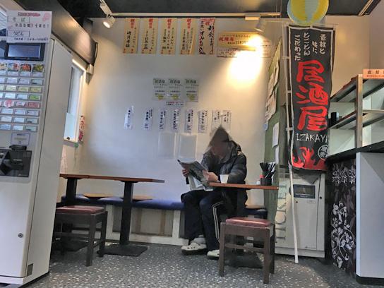180204すみちゃん店内.jpg