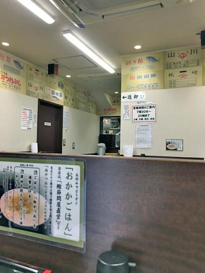 180221そばよし京橋店内営業時間.jpg