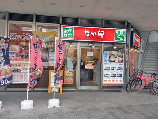 180301なか卯豊洲店.jpg