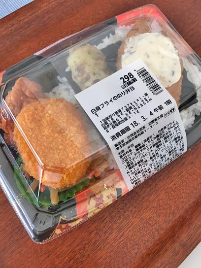 180303西友298円のり弁1.jpg