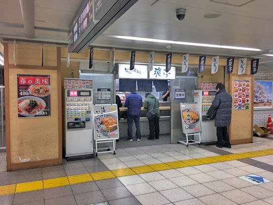 180308爽亭池袋店@池袋駅構内.jpg