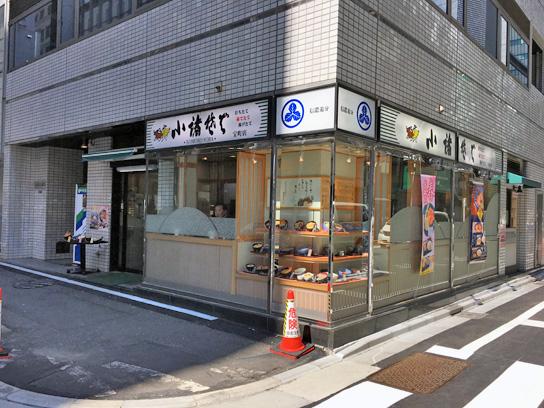 180317小諸そば宝町店.jpg