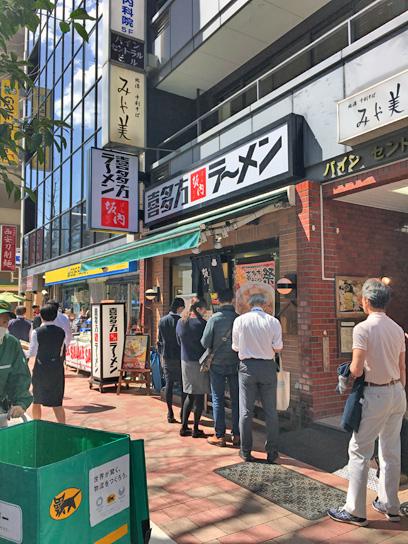180323喜多方ラーメン坂内京橋店.jpg