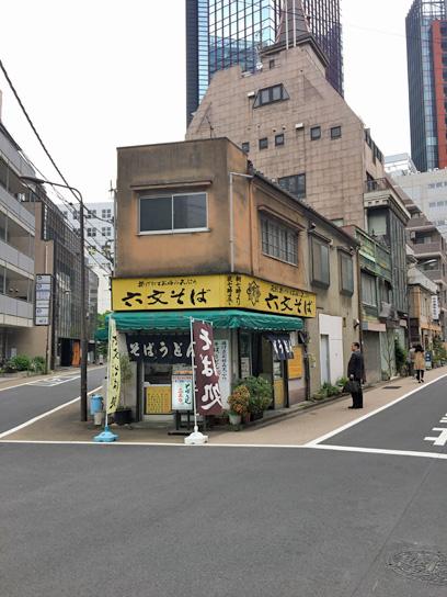180423六文そば@神田須田町.jpg