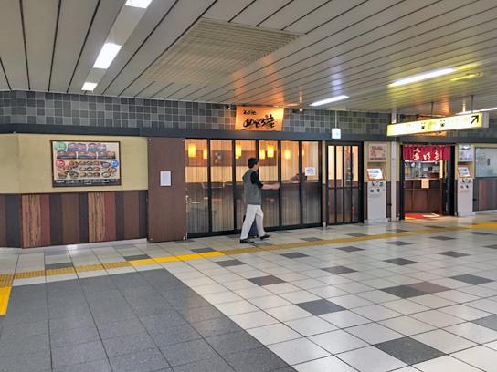 180513めとろ庵新木場店1.jpg