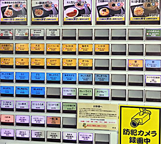180515箱根豊洲券売機アプ.jpg