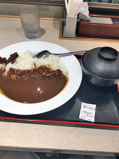 180518松屋新木場オリジカレー.jpg
