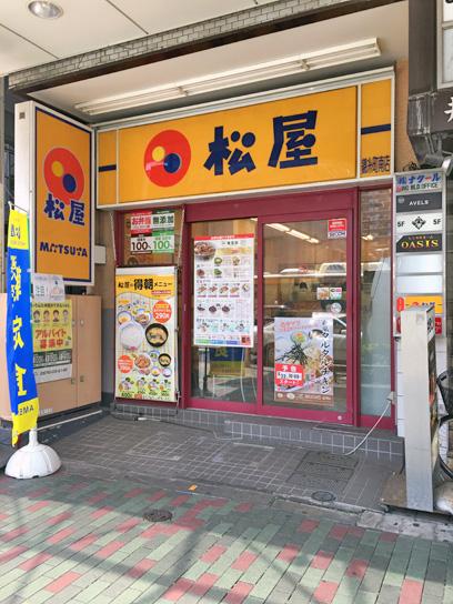 180521松屋錦糸町南店.jpg