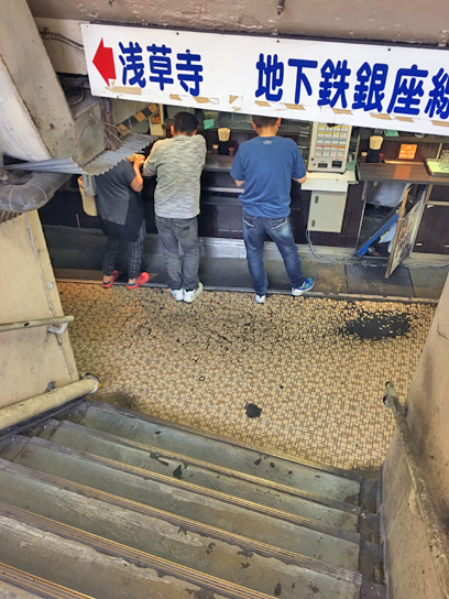 180527文殊浅草階段2.jpg