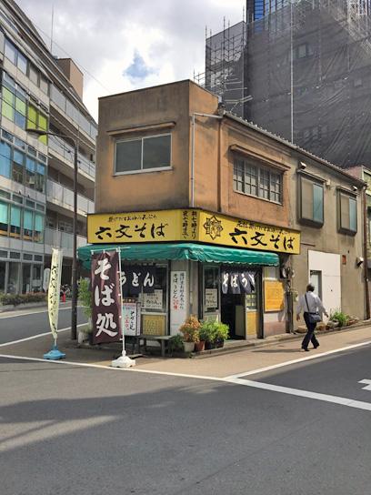 180608六文そば@神田須田町.jpg