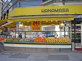 ハナマサ2.jpg