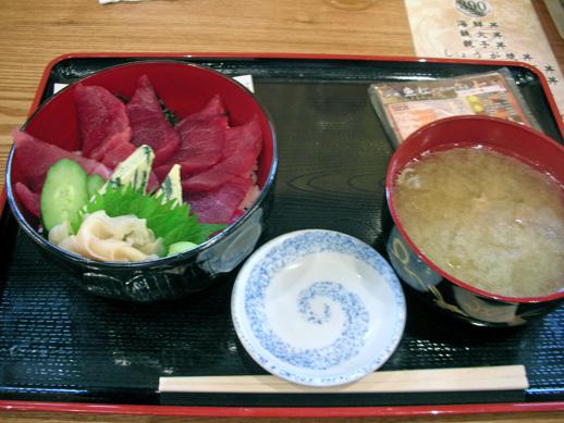 魚松鉄火丼.jpg