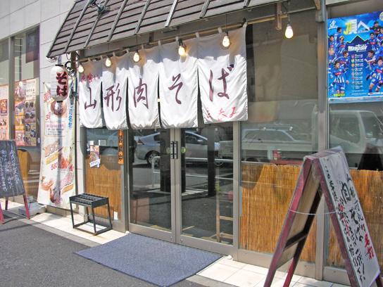 120913河北や@神田錦町.jpg