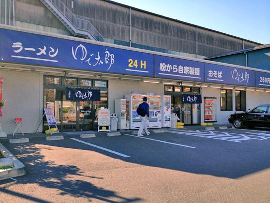 131122ゆで太郎@東雲.jpg