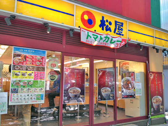 140614松屋八重洲店.jpg