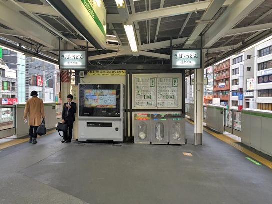 151122道中そば五反田店3.jpg