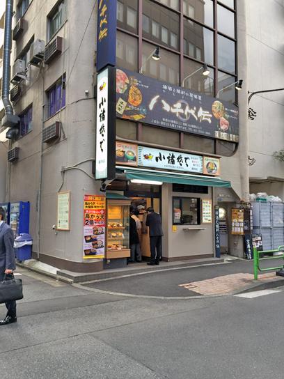 151130小諸そば新川店.jpg