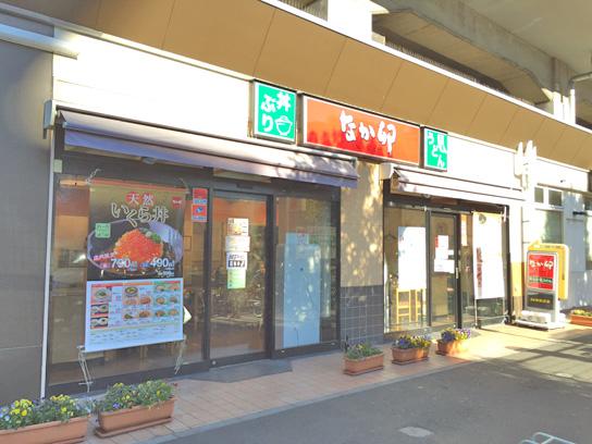 160101なか卯亀有店.jpg