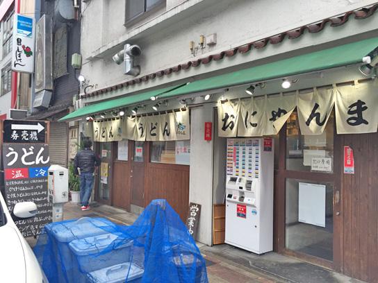 160221おにやんま新橋店.jpg