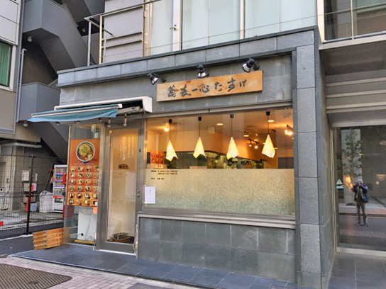 160315蕎麦一心たすけ八重洲店.jpg