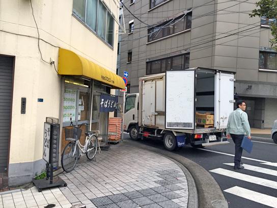 160328そばスエヒロ八丁堀店.jpg