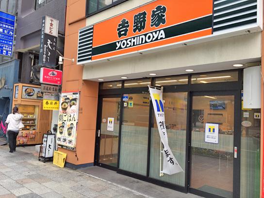 160427小諸そば京橋店2.jpg