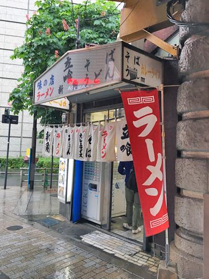 160517新角有楽町店.jpg