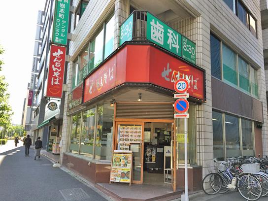 160518せんねんそば岩本町靖国通り店1.jpg