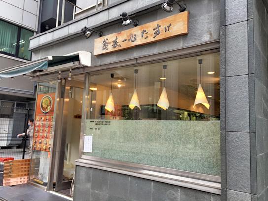 160525蕎麦一心たすけ八重洲店.jpg