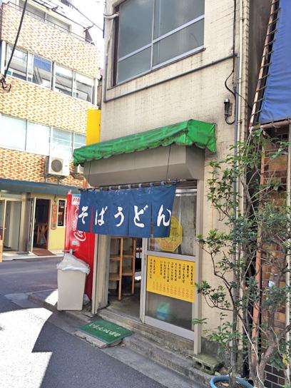 160602六文そば人形町店.jpg