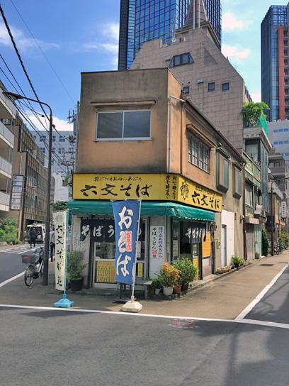 160603六文そば神田須田町店.jpg