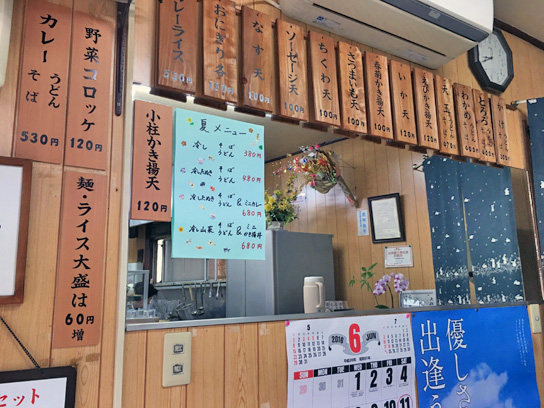 160607遠野屋夏メニュー.jpg