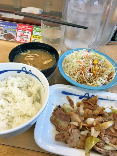 160621松屋豊洲豚葱生姜焼き.jpg