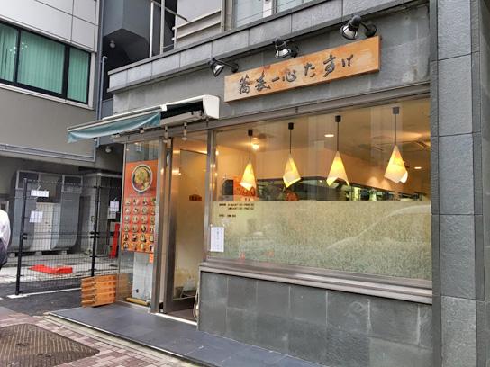 160630蕎麦一心たすけ八重洲店.jpg