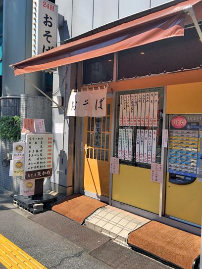 160711天かめ飯田橋店.jpg
