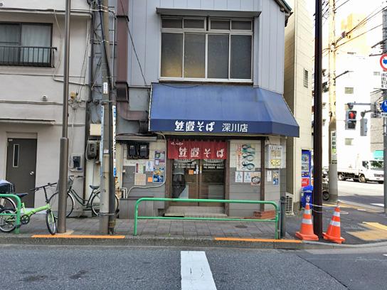 160824笠置そば深川店.jpg