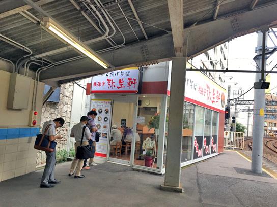 160914我孫子弥生軒新津田沼店2.jpg