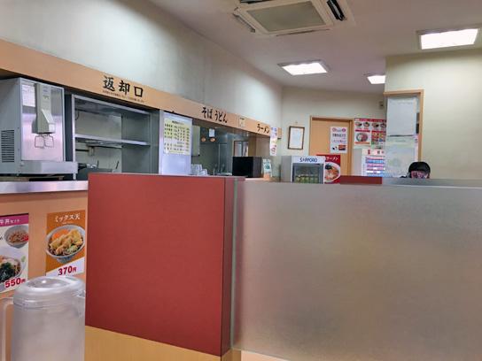 161024梅もと船橋店内.jpg