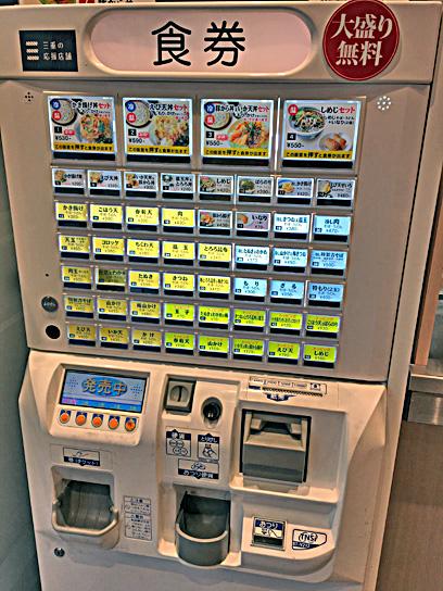 161029吉そば西新橋券売機.jpg