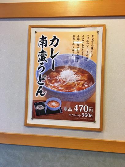 161030小諸歌舞伎ポスターカレ南.jpg
